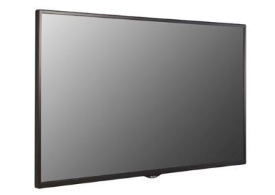 HUDDLE ROOM - LG 55SM5KC